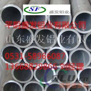 铝镁焊丝、ER5356焊丝