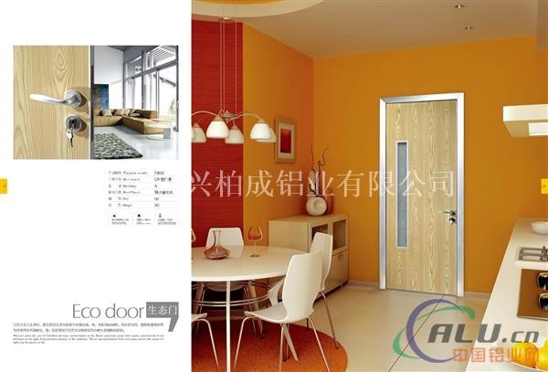 在结构用材上,生态门的门套和门边采用的是高科技铝镁钛合金材料,表面