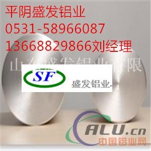 高镁合金焊丝厂家、ER5356焊丝