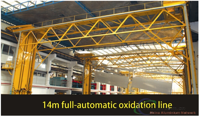 14m full-automatic oxidation line