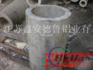 铝管合金铝管无缝铝管