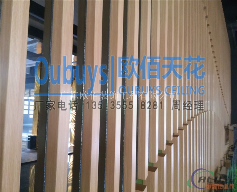 外墙木纹铝管 隔断墙仿木纹方管