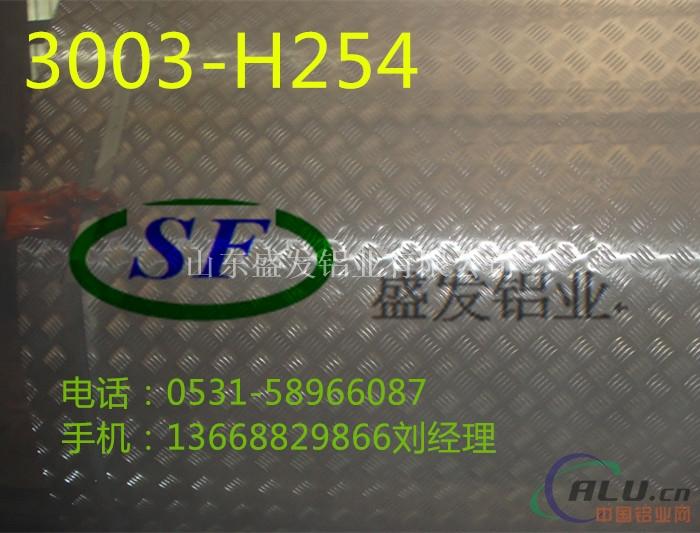 山东4043焊丝、4047焊丝厂家