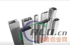 工业铝型材2080铝型材