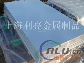 AlCuMgPb铝合金AlCuMgPb铝材
