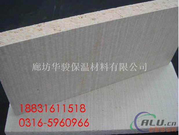 硅酸铝纤维板信誉好的厂家