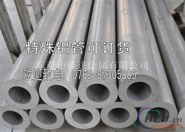 光亮7075铝管 7075高精密铝管