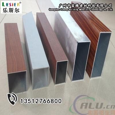海南木纹铝方管40x80铝方管厂家