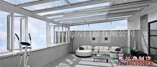 封阳台的顶部是由:烤漆钢结构支撑