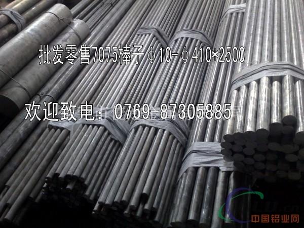 6082无缝铝管 6082铝管密度