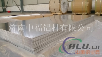山东5052铝板合金铝板厂较全供应