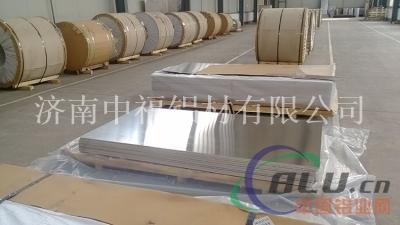 5052铝板汽车车厢专项使用合金铝板