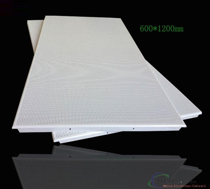600*1200mm aluminum ceiling