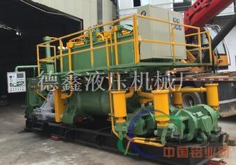 三菱800吨防爆缸