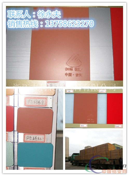椒江铝塑板生产及安装