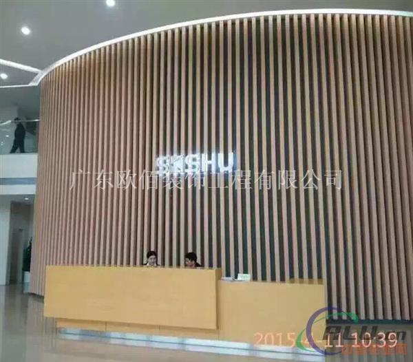 前台背景墙装饰造型木纹格栅铝通材料