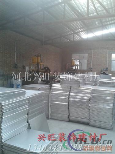 冲孔铝天花板 平面铝天花板(喷涂铝天花