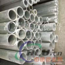 无缝铝管_铝管厂_无缝铝管厂