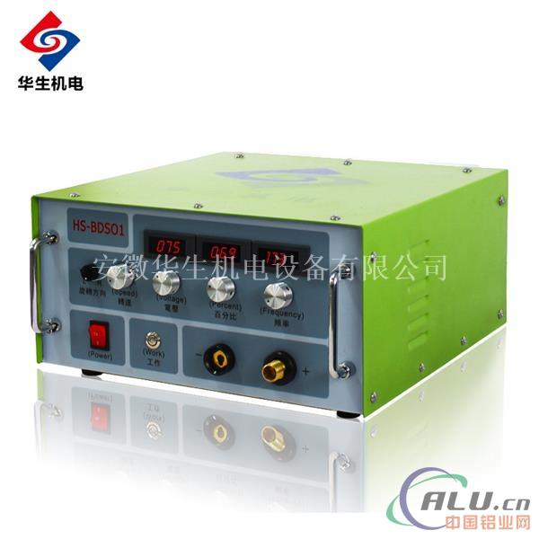 电火花堆焊修正机模具修补冷焊机