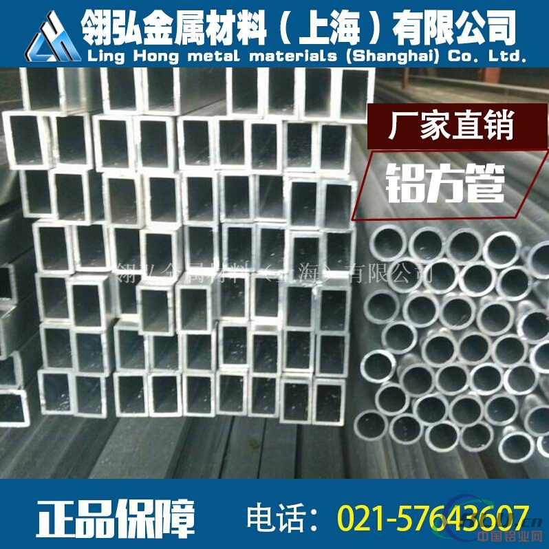 2A14合金铝管