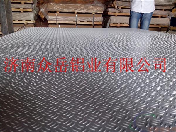 防锈花纹铝板价格