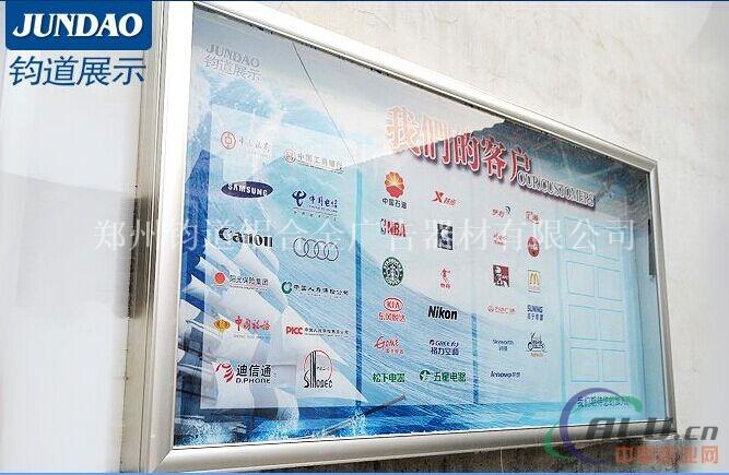 不锈钢宣传栏,电解板宣传栏,铝合金宣传栏 销售团队:我们公司的型材