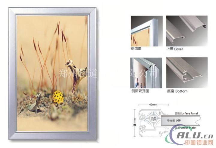 大屏kt板边框装饰图片