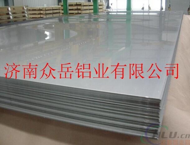 青岛普通铝板厂家