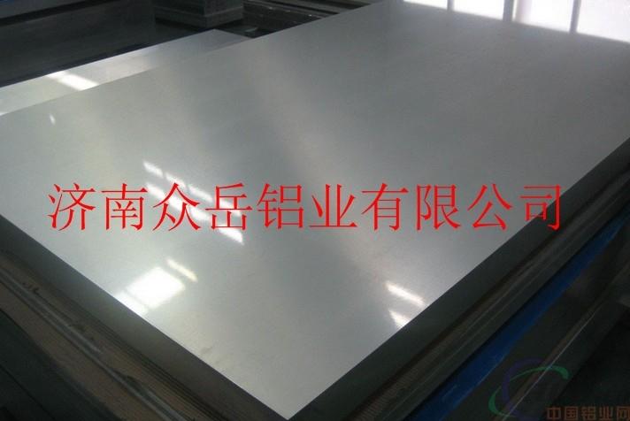 成都5083铝板多少钱