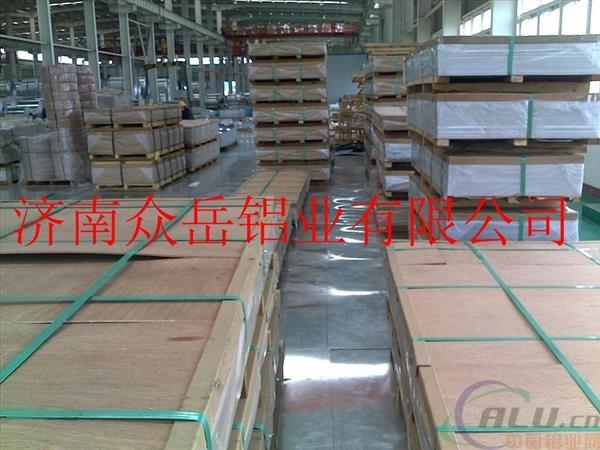 佛山高纯铝板质量保证