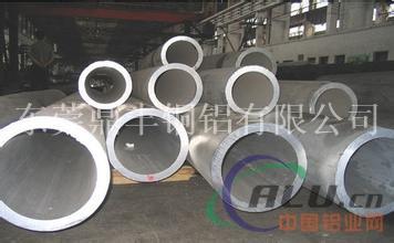浙江直销6061直花铝管、网花铝管规格