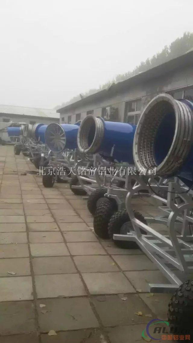 冰雪嘉年华 人工造雪机 生产