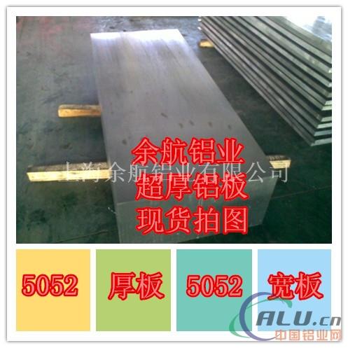 A2014型号2014铝板A2014铝板价格