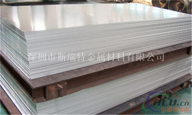 国标氧化铝板