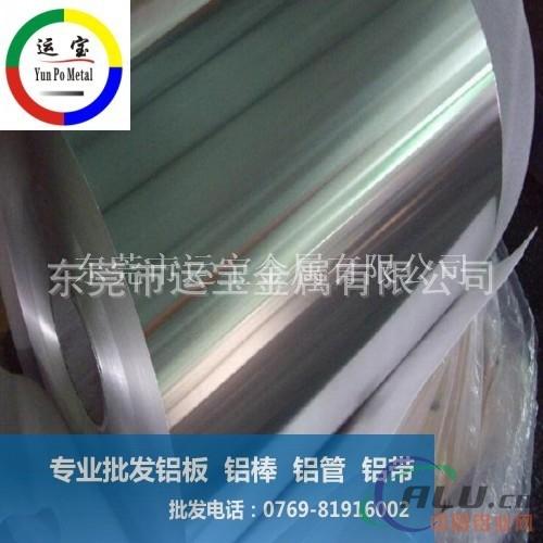 合金铝带5083h12半硬材质