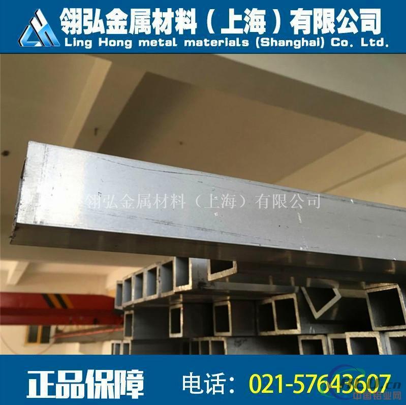 7050高硬度铝管