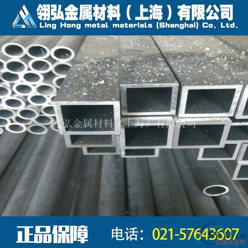 2014高硬度铝管