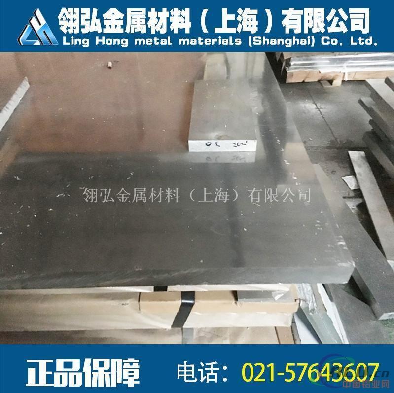 3003高硬度铝管