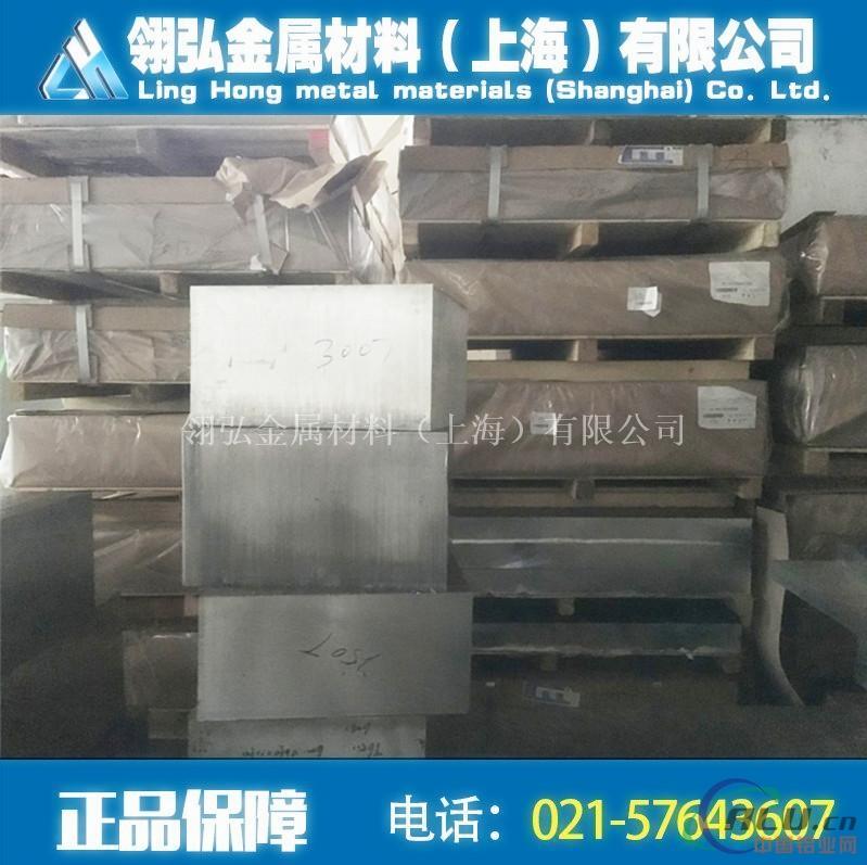 7A15高硬度铝合金