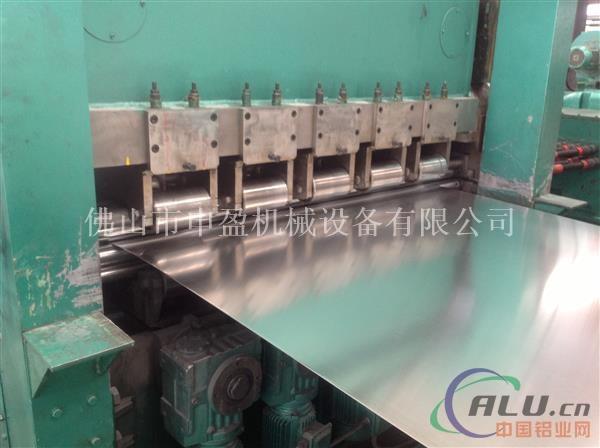 铝板移动剪切机