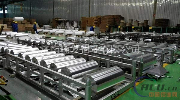 厂家直销8011胶带铝箔、电子铝箔