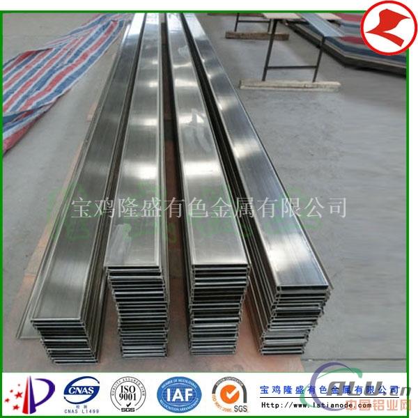 铝型材着色槽用镍板镍板槽