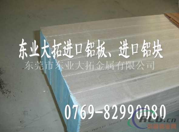 批发6063-T5铝板,国标6063铝管,6063铝板/铝棒供应商,6063氧化铝板,进口6063铝板/6063A铝棒,A6063铝板,6063-T5铝板,6063-T6铝板,合金铝板,合金铝棒,中国最大6063铝板总汇批发。 东业大拓成立于2006年,坐落在广东东莞市清溪镇。是一家集自主研发、生产销售为一体的綜合性金属材料公司,是目前珠三角地区最专业,规模最大的金属材料供应商之一。 如何寻找6063/6061铝材供应商?(诚信经营ALCOA铝材代理经销商)  事业部设有专业的现货平台和完善的配送中心:采