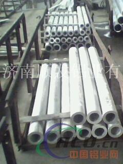 优质1060铝管  纯铝铝管  铝管厂