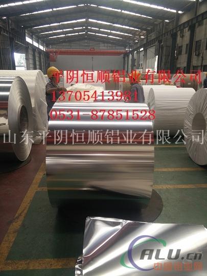 防锈合金铝卷,合金铝卷生产5052合金铝卷