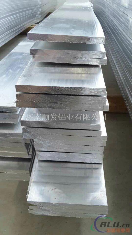 1060纯铝铝排  1070导电铝排 1070铝排厂家