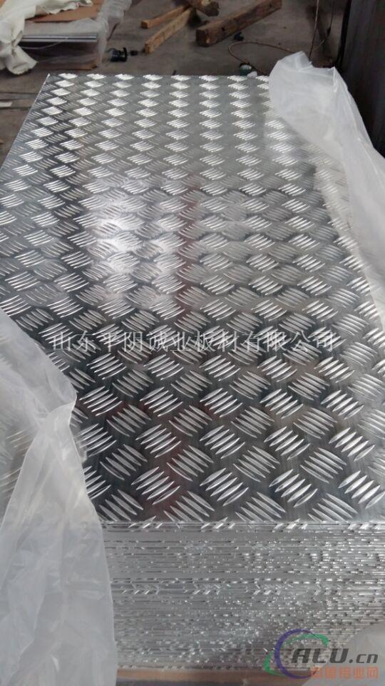 中厚板  五条筋花纹铝板