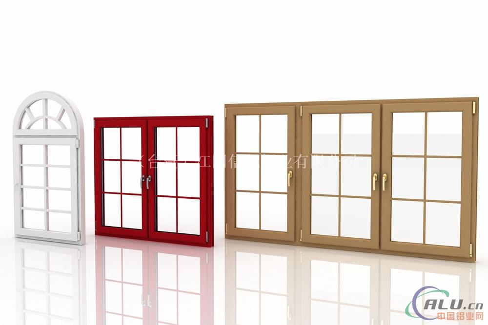 供应信元铝业铝合金门窗系统成品及安装