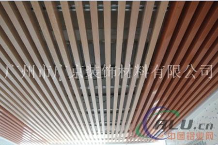 商场室内造型吊顶铝方通条形铝格栅天花