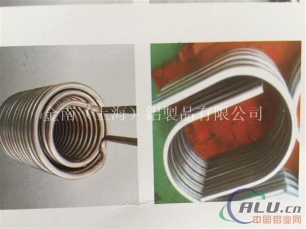 铝合金弯管加工
